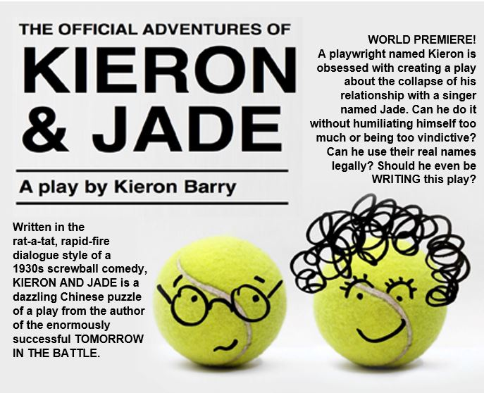 The Official Adventures of Kieron and Jade